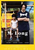 mr-long-2